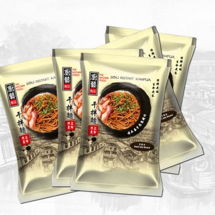 The Kitchen Food Instant Kampua - Dark Soy Sauce