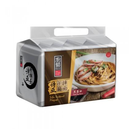 The Kitchen Food Instant Meepok - Dark Soy Sauce