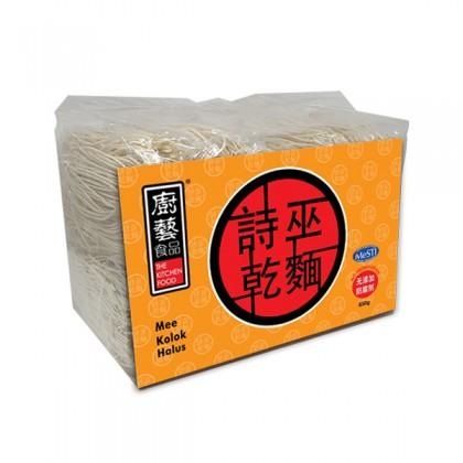 Kampua Noodle - Mee Kolok Halus
