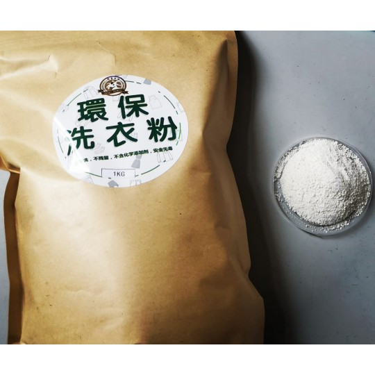 TYC washing powder (環保洗衣粉)
