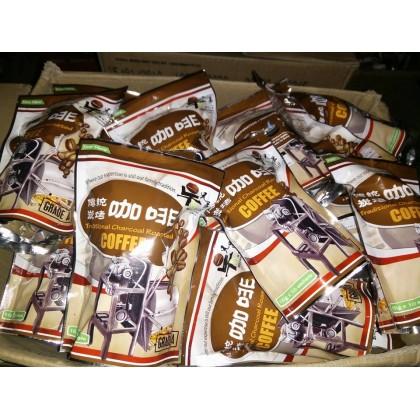 Ngu Brothers Charcoal Roasted Coffee (small)