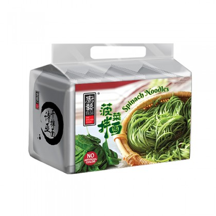 Spinach Kampua 菠菜拌面