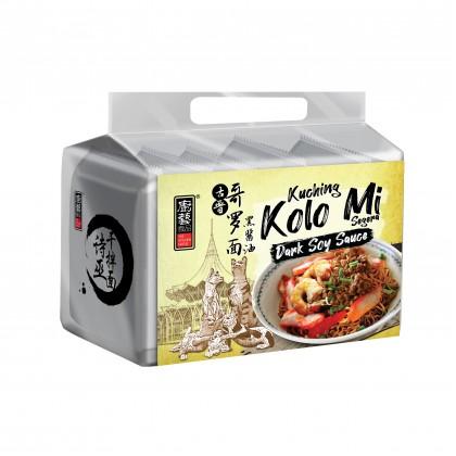 Kuching Kolo Mee Dark Soy Sauce