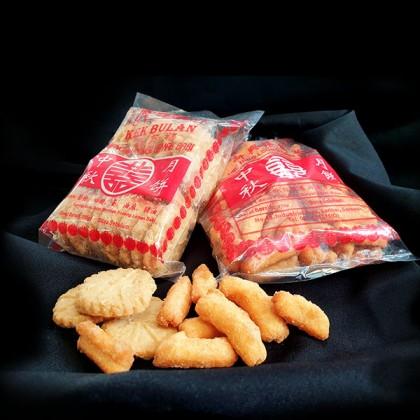 传统中秋月饼 Kek Bulan